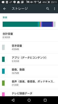 screenshotshare_20170411_231131a.jpg